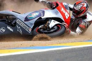 Как защитить себя при падении с мотоцикла и не только