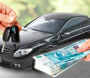 Разумно ли покупать машину в автоломбарде?