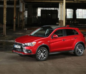 "Mitsubishi ASX ""Dynamic Shield"""